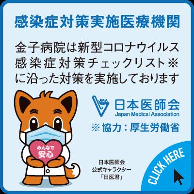 まき のせ 泌尿器 科